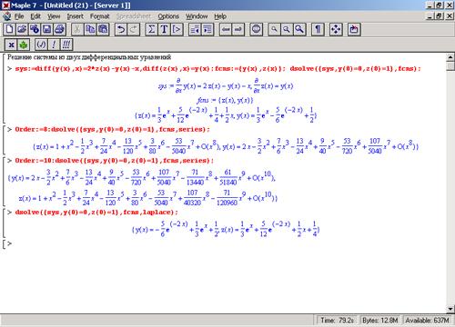 Решение систем нелинейных уравнений