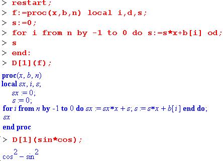 Этот пример показывает реализацию схемы Горнера для полинома b степени n от переменной х. При этом применение...